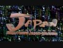 【AKNM誕生祭】仮面ライダー1744【応援作品】