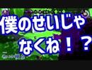 【Splatoon2】スプラトゥーンは乙女の嗜み 15マンメンミ【実況】