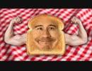 [日本語字幕]markiplierが I am bread をプレイ part4