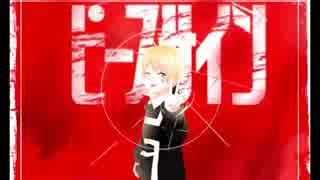 【オリジナルMV】 『ピースサイン』を歌ってみた 【しらゆき*。】 thumbnail