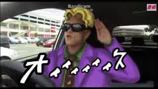 【syamu】濱崎順平=吉良吉影説