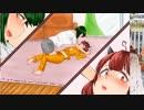 【ゼルダBoW】おっきな世界にちっぽけなきりたんPart12【VOICEROID実況】