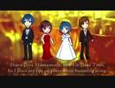 【裏表年長組】Honeymoon Un•Deux•Trois【蜜月アン・ドゥ・トロワ English ver.】