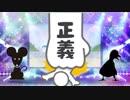 【声真似実況】 ディズニーvs.USJ②( THEパーティーゲーム2)