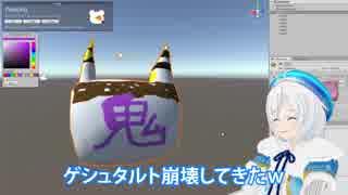 【節分豆まき鬼仮面】手書きで3Dモデル制作!【UnityAsset】