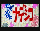 【実況】「熱血」かけてスパロボW実況プレイ!! part 106
