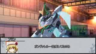 【シノビガミ】鋼喝采 第六話【実卓リプレイ】