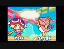 【PS2】ぷよぷよ! 15th anniversary ストーリー「プロローグ...