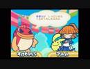 【PS2】ぷよぷよ! 15th anniversary ストーリー「すけとうだら」