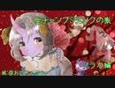 【LoL】全チャンプSランクの旅【ソラカ】Patch 8.2 (30/139)