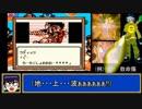 【GB】ドラゴンボールZ_悟空飛翔伝_RTA _55:06_part2/3