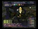 FF11 ナイズル島アサルトinHades part3-4 竜騎士編