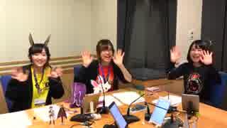 【公式高画質版】Fate Grand Order カルデア・ラジオ局 #56 ゲスト丹下桜
