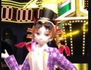 【東方MMD】クラブ=マジェスティ【依神女苑・紫苑】