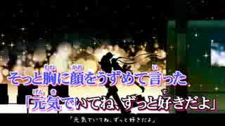 【ニコカラ】トワイライト急行 +3【Off Vo