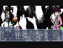 【クトゥルフ神話TRPG】「亞書」07冊目【リプレイ動画】