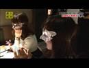 【本編】テリー伊藤のTOKYO潜入捜査  #30 現代日本の実情!? 老若男女の出会いに潜入  /MONDO TV