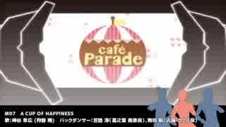 【アイドルマスター】3rdLIVE TOURセットリスト [千葉・2日目]【SideM】