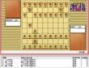 気になる棋譜を見よう1249(南九段 対 藤井五段)
