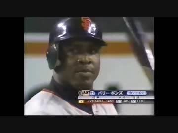 【MLB】 Major's parenthesis too HR confidence walk complete version