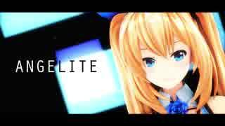 【MMD】ツインテミライアカリでangelite【1080p】