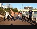 【ハチ・綺・エース】cLick cRack踊ってみた【りお・くろむ】