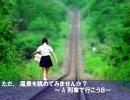 【A列車で行こう8】 ただ、車窓・風景を眺めてみませんか? その1