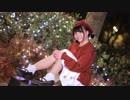 【本気卍】好き!雪!本気マジック 踊ってみた+おまけ【ららちwith卍】