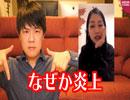 AKB田野優花さんが「韓国人になりたがってる日本人嫌い」と発言して…