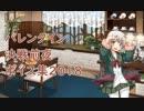 【艦これ】バレンタイン&決戦前夜ボイス集2018_2月5日実装