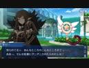 Fate/Grand Orderを実況プレイ バレンタイン2018 part4