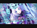 【WoB Re:】Fortuna