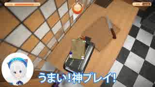 【女子実況】食パンになれるゲーム発見し