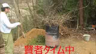 猪名川町プロジェクト 草木の焼却