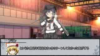 【シノビガミ】鋼喝采 最終話【実卓リプレイ】