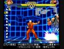 CAPCOM VS SNK2 カプエス2 TASさん向けコンボ動画 SNK編 Part.5 リョウ