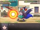 【実況】戦術とか下手な⑨が幻想少女大戦夢を実況プレイpart9