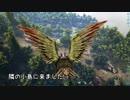 #1 恐竜とたわむれよう【ARK: Survival Evolved】