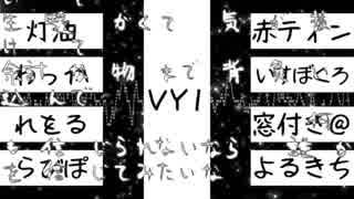 【合唱】サイバーサンダーサイダー【8人+α】
