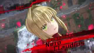 PS4/Vita 新作『Fate/EXTELLA LINK』プレイ動画【ネロ・クラウディウス】篇