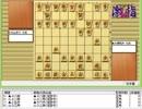 気になる棋譜を見よう1250(永瀬七段 対 丸山九段)