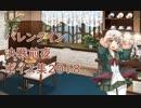 【艦これ】バレンタイン&決戦前夜ボイス集2018(修正版)【2月5日実装】
