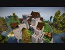 【Minecraft】Biomes O' Plentyで城砦網を築く 2章 第8回【ゆっくり実況】