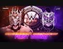 【WWE】カリストvsリンセ・ドラド【205Live】