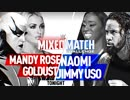 【WWE・MMC】ゴールダスト&マンディ vs ジミー&ナオミ【18.02.06】