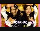 【はむみー】ZIGG‐ZAGG【踊ってみた】