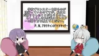 【MHW】 近接銃器ハンターあかりちゃん pa