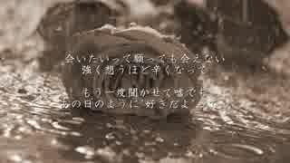 【誰得?】西野カナの「会いたくて 会いた