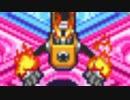 【実況】ロックマンエグゼ6も動かずに制覇
