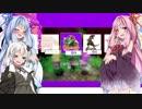 【琴葉茜・葵実況】姉妹がマリオオデッセイをプレイするだけの動画 part11